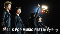 music k entertainment